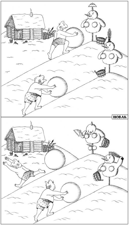 Карикатура С легким баном