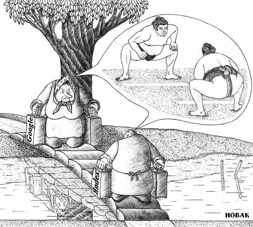 Карикатура Сумкоистки – Яшовна и Гошовна