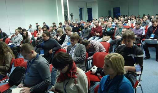 слушатели на конференции